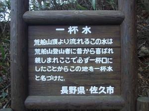 2010_vol5_096