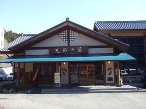 2010_vol5_250