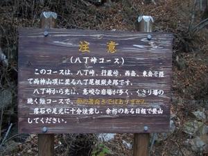 2010_vol6_200