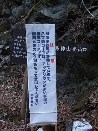 2010_vol6_201