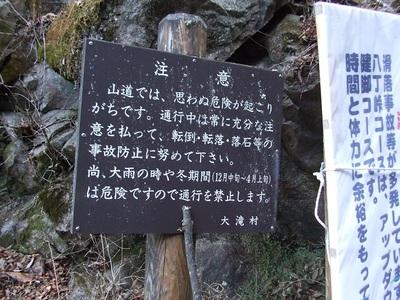 2010_vol6_202
