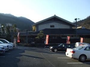 _20101220_291