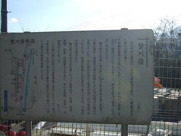 2010_vol7_036