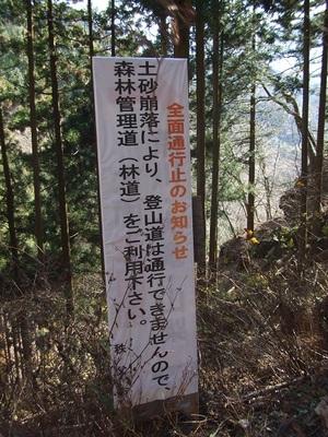 2010_vol7_193