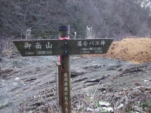2010_vol7_220