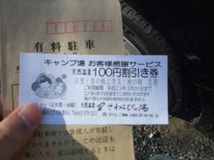 2010_vol8_337