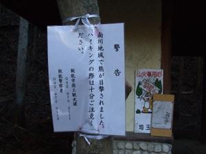 2011_vol1_363