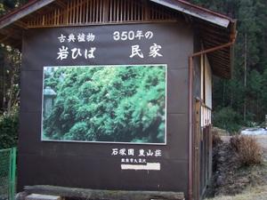 2011_vol1_490