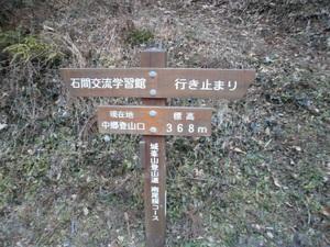 2011_vol3_034