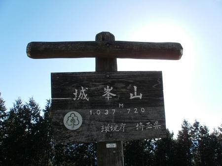 2011_vol3_213