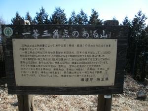 2011_vol3_212