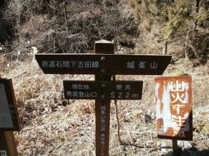 2011_vol3_351