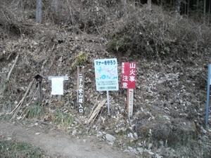 Futagoyama_20110126_012