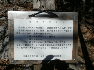 Futagoyama_20110126_171