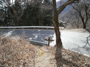 Futagoyama_20110126_359