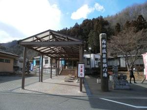 Futagoyama_20110126_422
