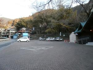 Kawanoriyama_20110128_010