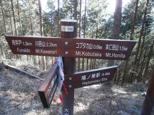 Kawanoriyama_20110128_211