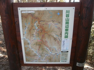 Kawanoriyama_20110128_213