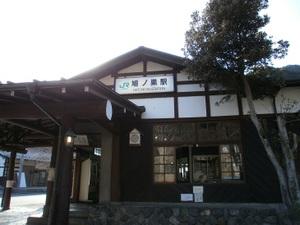 Kawanoriyama_20110128_402