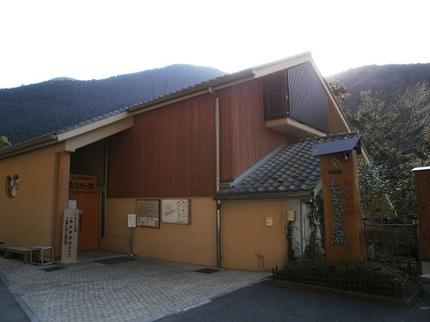 Kawanoriyama_20110128_414_2