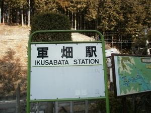 Takamizusanzan_20110202_023