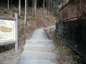 Takamizusanzan_20110202_072