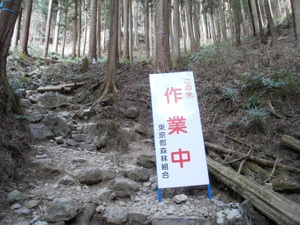 Takamizusanzan_20110202_093