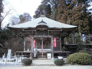 Takamizusanzan_20110202_131