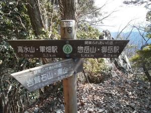 Takamizusanzan_20110202_262