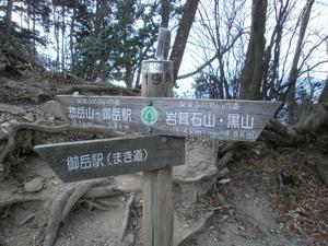 Takamizusanzan_20110202_294