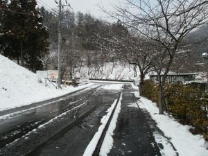 Happusan_20110209_014