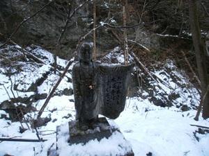 Happusan_20110209_213