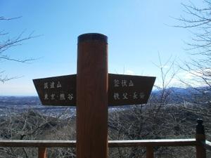 Kanetsukidouyama_20110218_121