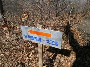 Kanetsukidouyama_20110218_149