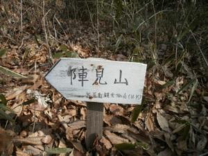 Jinmiyama_20110221_023