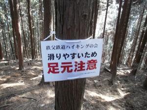 Jinmiyama_20110221_140
