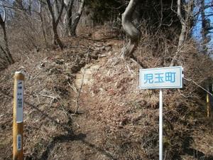 Jinmiyama_20110221_219