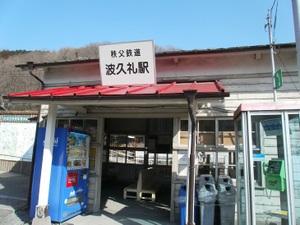 Jinmiyama_20110221_328