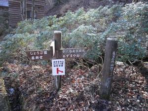 Azumayasan_20110302_026