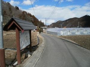 Azumayasan_20110302_242