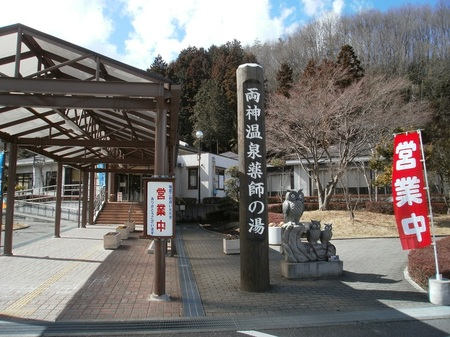 Azumayasan_20110302_247
