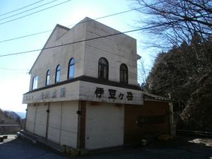 Izugatake_20110304_115