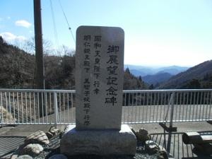Izugatake_20110304_116