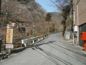 Okutama_mukashimichi_20110416_012