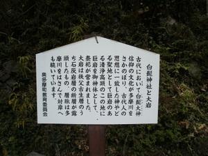 Okutama_mukashimichi_20110416_119