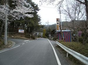 Maruyama_20110418_071