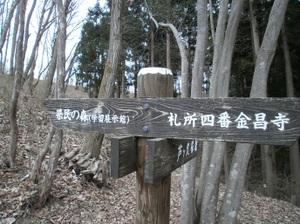 Maruyama_20110418_102
