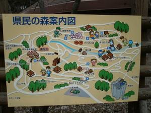 Maruyama_20110418_139