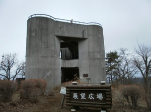 Maruyama_20110418_165